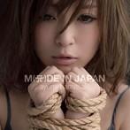 浜崎あゆみ/M(A)DE IN JAPAN(アルバム)