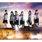 SKE48/革命の丘(TYPE-B)(アルバム)