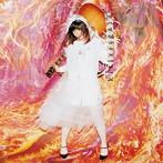 大森靖子/kitixxxgaia(マグマ盤)(アルバム)