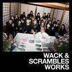 WACK&SCRAMBLES WORKS(アルバム)
