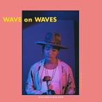 平井大/WAVE on WAVES(アルバム)