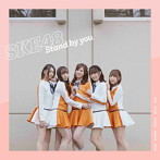 SKE48/Stand by you(TYPE-A)(シングル)