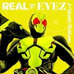 REAL×EYEZ/J×Takanori Nishikawa(シングル)