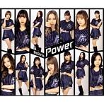 BsGirls/Power(シングル)