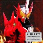 東京スカパラダイスオーケストラ/ALMIGHTY~仮面の約束 feat.川上洋平(シングル)