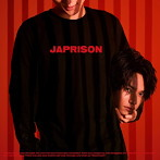 SKY-HI/JAPRISON(アルバム)