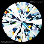 moumoon/NEWMOON(アルバム)