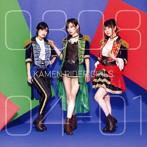 030804-01/仮面ライダーGIRLS(アルバム)