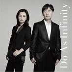 Do As Infinity/Do As Infinity(アルバム)