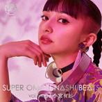 SUPER OMOTENASHI BEATS vol.1×DJ小宮有紗(アルバム)