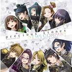 precious stones/GEMS COMPANY(アルバム)