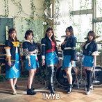 「艦隊これくしょん-艦これ-」~1MYB/C2機関'1MYB'(アルバム)