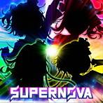 SUPERNOVA(まりなす盤)/まりなす(アルバム)