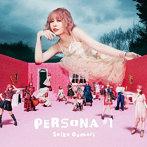 大森靖子/PERSONA #1(アルバム)
