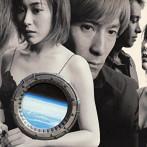 globe/CRUISE RECORD 1995-2000(アルバム)