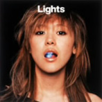 globe/Lights(アルバム)