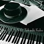 加古隆/piano(ハイブリッドCD)(アルバム)