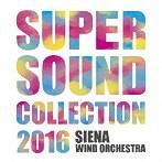 シエナ・ウインド・オーケストラ/SUPER SOUND COLLECTION 2016(アルバム)