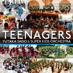 TEENAGERS 佐渡裕&スーパーキッズ・オーケストラの奇跡 佐渡裕/スーパーキッズo.(アルバム)