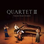QUARTET3~組曲「映像の世紀」 加古隆クァルテット(アルバム)