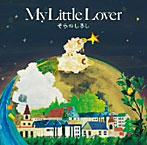 My Little Lover/そらのしるし(アルバム)