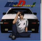頭文字 [イニシャル] D SOUND FILES vol.1(アルバム)