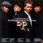 DA PUMP/Da Best Remix of Da Pump(アルバム)