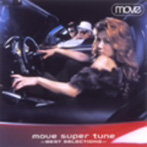 move/move super tune-BEST SELECTIONS-(アルバム)