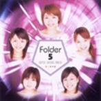 Folder5/HYPER GROOVE PARTY(アルバム)