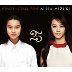 観月ありさ/VINGT-CINQ ANS(アルバム)