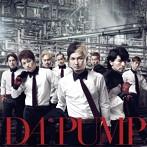DA PUMP/Can't get your love/if...Arekarabokura(シングル)