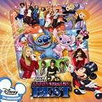 ディズニー・チャンネル・フィフス・アニヴァーサリー・ベスト(アルバム)