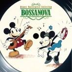 ディズニー・マスターピース・コレクション-ボサノヴァ-(アルバム)