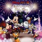 ディズニー 声の王子様~東京ディズニーリゾート30周年記念盤 Deluxe Edition(アルバム)