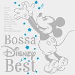 BOSSA DISNEY BEST(アルバム)