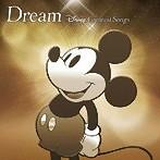 ドリーム〜ディズニー・グレイテスト・ソングス〜 邦楽盤(アルバム)