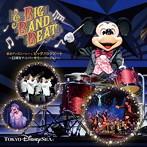 東京ディズニーシー・ビッグバンドビート~15周年アニバーサリー・バージョン~(アルバム)
