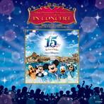東京ディズニーシー(R)15周年'ザ・イヤー・オブ・ウィッシュ'イン・コンサート(アルバム)
