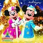 東京ディズニーシー クリスマス・ウィッシュ 2017(アルバム)