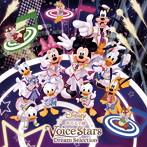 ディズニー 声の王子様 ヴォイス・スターズ ドリーム・セレクション(アルバム)