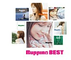Ruppina BEST(アルバム)