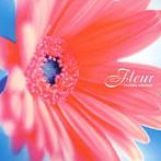 Fleur yuchiku selection(アルバム)
