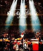 Do As Infinity/Do As Infinity-Final-(アルバム)