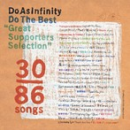 Do As Infinity/Do The Best'Great Supporters Selection'(アルバム)