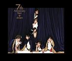 dream/7th Anniversary Best(アルバム)