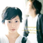 Every Little Thing/14 message ~every ballad songs 2~(アルバム)