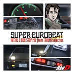 SUPER EUROBEAT presents INITIALD NON-STOP MIX from TAKUMI-selection(アルバム)