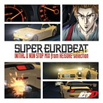 SUPER EUROBEAT presents INITIALD NON-STOP MIX from KEISUKE-selection(アルバム)
