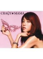 hitomi/CRA{G}Y☆MAMA(シングル)