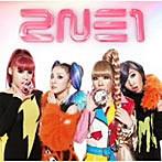 2NE1/GO AWAY(シングル)